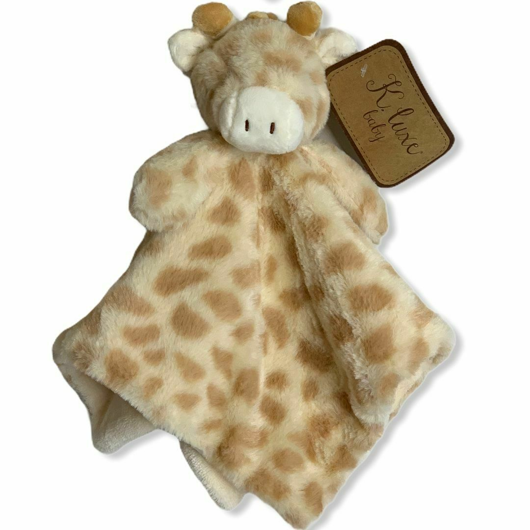 K Luxe Baby Boys Girls Plush Giraffe with Rattle Security Blanket Lovey-baby shower gifts, plush toys, plush animals, plush giraffe, lovey, lovie, lovies, loveys, snuggle buddy, nunu, baby toys